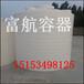 10噸塑料桶10000L塑料儲罐10T塑膠水塔