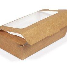 东莞力川打包盒防油防水食品包装专用防油打包盒图片