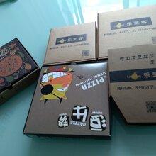 东莞力川披萨盒定制12寸披萨盒现货供应图片