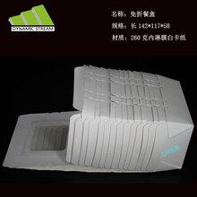 东莞力川食品级餐盒淋膜纸打包盒生产厂家
