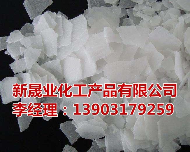 珠山红砖厂高效脱硫剂片碱_实力厂家
