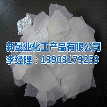 瓮安县红砖厂高效脱硫剂片碱_含量高图片