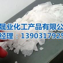 海南省99氢氧化钠烧碱经销商整车送货图片