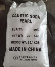 镇江高效脱硫剂99片碱纯碱碳酸钠批发图片