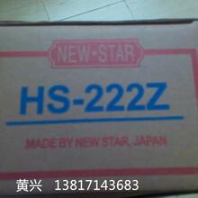 日本NEWSTAR地彈簧HS-222玻璃門地彈簧圖片