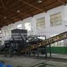 电厂用秸秆破碎机生物质电厂破碎机必威电竞在线