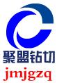 郑州聚盟建筑工程竞博国际