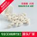壳寡糖片代加工贴牌生产厂家oem/odm一站式服务
