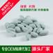 绿茶多酚片代加工贴牌生产厂家oem/odm一站式服务
