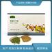 微藻DHA代加工貼牌微藻DHA粉OEMODM