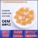軟糖代加工貼牌oam生產廠家