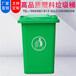 昌吉塑料垃圾桶厂家批发价格