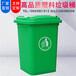 石河子塑料垃圾桶厂家批发