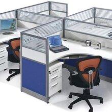 北京屏风工位定做办公家具定制北京办公家具厂图片