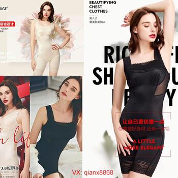 美人计瘦身衣适合什么人穿?代理美人计需要注意什么