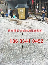 云南红河不能用炸药还有什么东西破硬石头现场工地图片