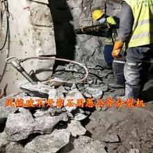 修路遇到石头不能放炮劈石机陕西云南图片