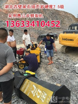 安徽湖北代替炸药开采劈石机哪里有卖