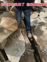 代替爆破开采液压岩石破裂机陕西华亭图片