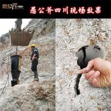 福建莆田离居民区近不能用炸药爆破破石劈石机能用多久图片