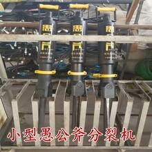 静爆劈石机机代替放炮开采器四川吉林图片
