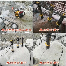 贵州重庆代替炸药开采劈石机一天消耗图片