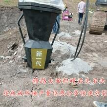 云南保山不让用炸药爆破还有什么机器代替源头厂家图片