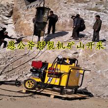 气体爆破开采石头劈裂机陕西西安图片