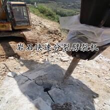 采石场无法爆破怎么办免爆破开采设备宁夏石嘴山图片