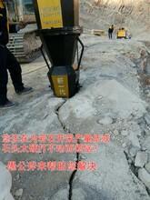 禁止爆破把石头开裂设备-源头工厂)好不好用海城图片