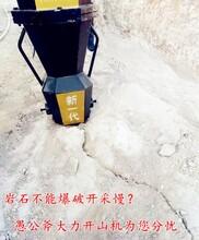 重庆吉林不让用炸药爆破还有什么机器代替源头厂家图片