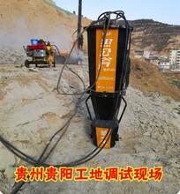 江苏黑龙江替代炸药的机械静态开采设备生产厂家图片