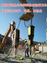 贵州贵阳代替炸药开采劈石机一天消耗图片