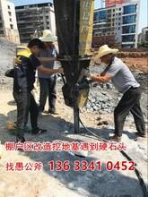 采石场无法爆破怎么办免爆破开采设备陕西榆林图片