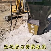 禁止爆破把石头开裂设备-源头工厂)现场工地汉川图片
