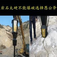 禁止爆破把石头开裂设备-源头工厂)一天产量多少方彝良图片