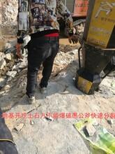 矿山开采中比钩机效率高便宜爆破方法安徽宿州图片