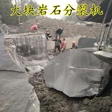 四川泸州不能用炸药还有什么东西破硬石头好不好用图片