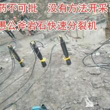 四川德阳代替炸药开采劈石机采石成本图片