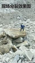 市面上开挖岩石的机械那种可以取代爆破效率嘉兴开山利器图片