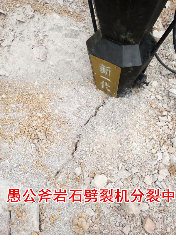 机载碎石棒很多工地老板都在用的开山工具弥渡能用多久