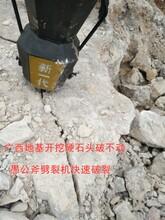 城区基坑遇硬石头不能爆破用什么红树林彩票APP云南景洪图片