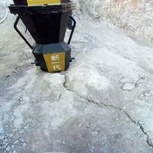 不能爆破用什么方式拆除花岗岩效率高安县图片