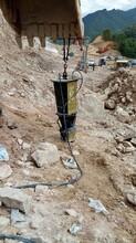 不用诈药就可免爆破直接开挖破除坚硬岩石的设备黑龙江图片