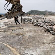 不能爆破用什么方式拆除花岗岩效率高福建福鼎图片