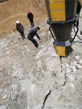 岩石除了用诈药爆破还有什么方法可以去除山东济宁图片