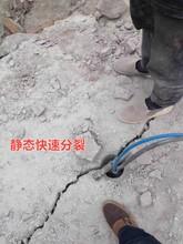 非爆破区域松石开挖石头太硬打不动用什么办法无锡图片