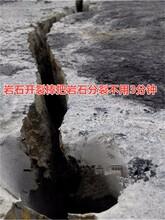 不能爆破岩石开采这个难题现在可以用什么方法解决云龙图片
