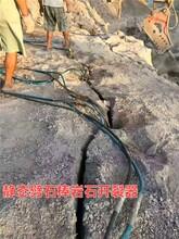 一种替代传统爆破方式开采开挖岩石的设备湖北咸宁图片