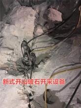 岩石开挖不能用爆破的情况下用什么设备代替甘肃武威图片